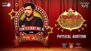 Comedy Champion - Physical Audition (Pranesh Gautam, Dharan)