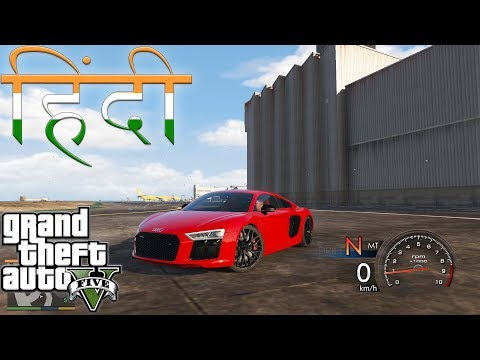 GTA 5 RACING HINDI #32