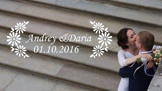 Andrey & Daria (Клюква Фильм)| г. Пушкин 01.10.2016