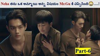 Military Academy in Telugu | Part-6 | Chinese drama explained in Telugu |C-drama Explanation Telugu