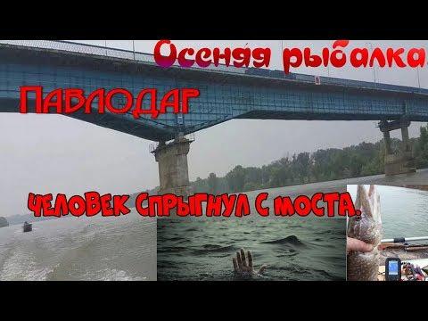 Павлодар.Спасение человека, прыгнувшего с моста в Иртыш.Вода +4,5 градуса.