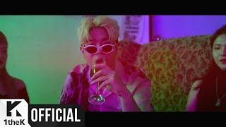 [MV] Han Yo Han(한요한) _ Dance(댄스) (Feat. GIRIBOY(기리보이))