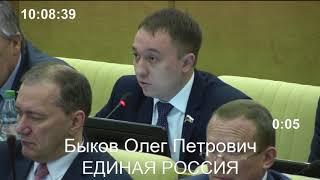 Пленарное заседание Государственной Думы 21.03.2018 (10.00 - 12.00) ( Госдума )