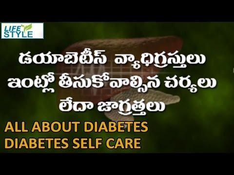 Patches von Diabetes Bewertungen