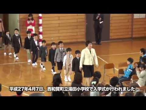 Yuda Elementary School