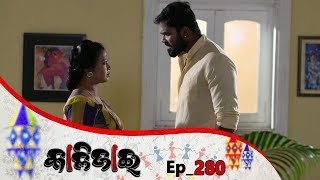 Kalijai | Full Ep 280 | 9th Dec 2019 | Odia Serial – TarangTV