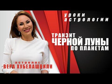 Школа русской астрологии волхвы отзывы