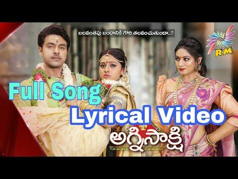 Agnisakshi Full Movie Telugu 720p