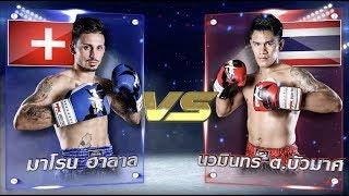 Muay Thai Fighter   July 23rd, 2018