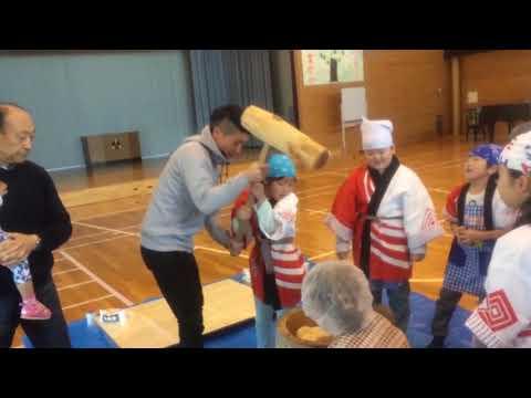 Suehiro Elementary School