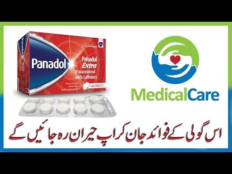 Prevencija hipertenzije i kardiovaskularnih bolesti