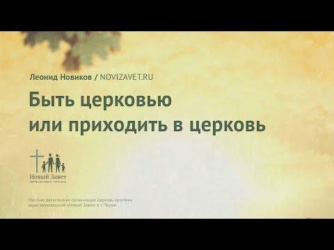 Век церквей в россии