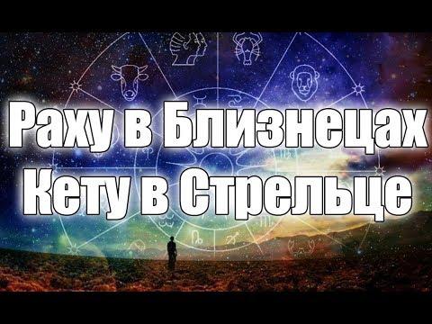 Астролог олег одесса