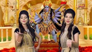 Kali Kesh Vikral Hath Katari Re   Top Devotional Bhajan Song    Maa Kali Special