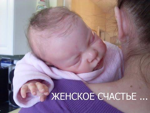 Юлия проскурякова текст песни ты моё счастье ты моё солнце