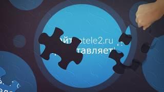 Как перевести деньги с Теле2 на карту - Инструкция