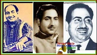 {1950}~Jalte Deep Bujh Gaye,Chha Gaya Andhera   - YouTube