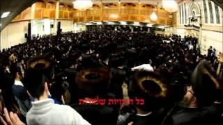 Simachas Beis Hashoeiva in Satmar 2015 - שמחת בית השואבה ב