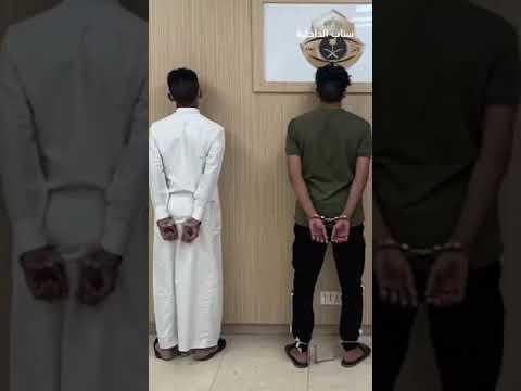 ضبط 3 مواطنين ارتكبوا جريمة التحرش بالمدينة المنورة