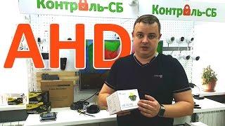 AHD видеонаблюдение своими руками