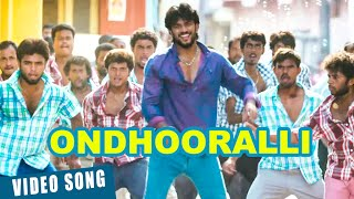 Official: Ondhooralli Video Song | Rudrathandava | Chiranjeevi Sarja, Radhika Kuaraswamy