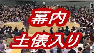 幕内土俵入貴ノ岩怪我事件翌日巡業