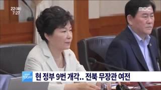2015년 12월 22일 방송 전체 영상