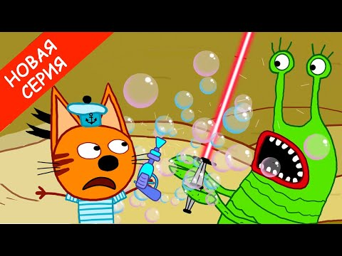 Три Кота | Киностудия | Новая серия 142 | Мультфильмы для детей 👽🎥🎬
