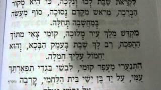 Mizmor LeDavid + Lecha Dodi Sephardic - Mizrahi