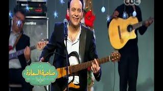 تحميل اغاني #صاحبة السعادة | مصطفى قمر يهدي جمهوره أغنية MP3
