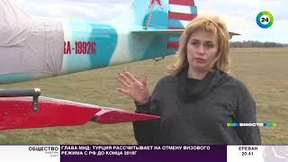 Женское лицо авиации. Светлана Капанина живет небом