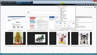 Комплексный видеокурс по ZennoPoster часть 2. Урок № 25 (XML).mp4