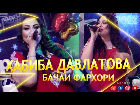 Хабиба Давлатова - Фархор (Клипхои Точики 2020)