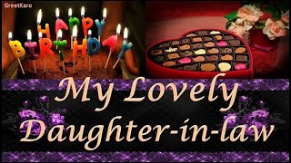 Happy Birthday Wishes for Daughter-in-law