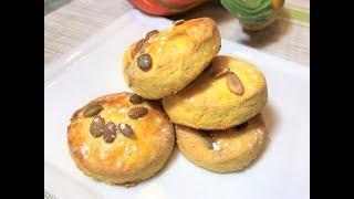 Мягкие, Нежные  ПРЯНИЧКИ. Полезный перекус. ОЧЕНЬ ВКУСНО!  Pumpkin Cookies