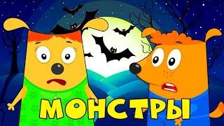 Развивающие мультики для детей | Русские мультики для маленьких детей | Семейка собачек Гав-гав-гав