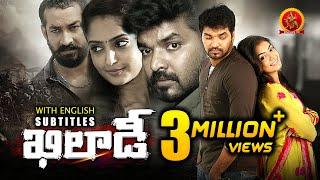 Khiladi Full Movie | 2020 Telugu Full Movies | Jai | Reba Monica | Amit Tiwari | Jarugandi