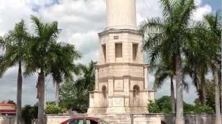 My City: Merida, Yucatan, Mexico
