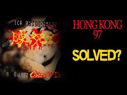 Hong Kong 97's Game Over Screen Solved?