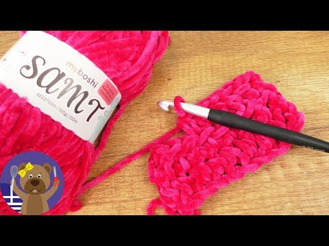 3e9db7ed4b Απλό σχέδιο για πλεκτές τσάντες και ρούχα. Μόνο δυο είδη πλέξης ...