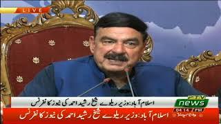 Federal Minister For Railways Sheikh Rasheed Ahmad Press Conference Islamabad (20.08.18)