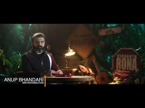 ದಿ ವರ್ಲ್ಡ್ ಆಫ್ ಫ್ಯಾಂಟಮ್ : ಸಂಜೀವ್ ಗಂಭೀರ್ |  ನಿರೂಪ್ ಭಂಡಾರಿ