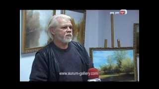 Виставка пейзажів Володимира Дудника в Арт Центрі AURUM
