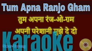 Tum Apna Ranjo Gham - Karaoke with Lyrics   - YouTube
