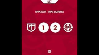 (U17) ქუთაისის ტორპედო 1-2 სფფ რუსთავი