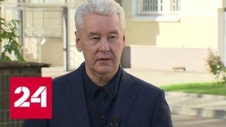 Собянин рассказал, чем нынешние выборы отличаются от предыдущих - Россия 24