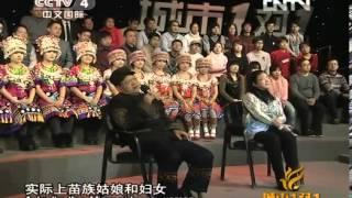 魅力苗族: The Cultures of the Western Miao and Eastern Miao people