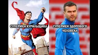 WOW: Реакция социальных  сетей на победу сборной  России над Испанией  - и  опять спящий Медведев !