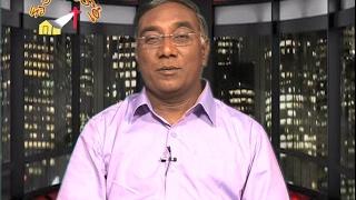 How We Become Pure? | Rev.Dr. A.John Prabhakar | Krupa Suvartha | SubhavaarthA
