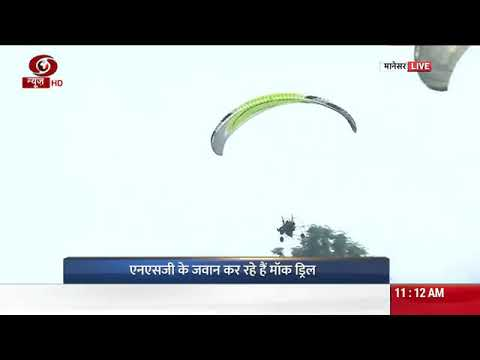 NSG conducts mock drill on its 35th Raising Day